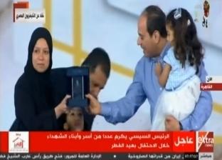 """زوجة الشهيد مصطفى عبيد تروي لـ""""الوطن"""" كواليس التكريم من الرئيس السيسي"""