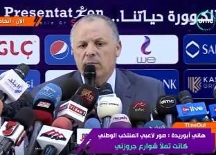أبو ريدة يكشف سبب معاناة محمد صلاح مؤخرًا مع منتخب مصر