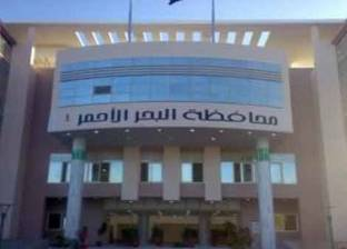 """الهيئة العامة للاستثمار تطرح استبيان لإنشاء المنطقة الحرة بـ""""سفاجا"""""""