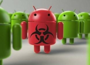 لمستخدمي أندرويد.. احذف هذه التطبيقات فورا: جوجل حظرتها لأنها تهددك