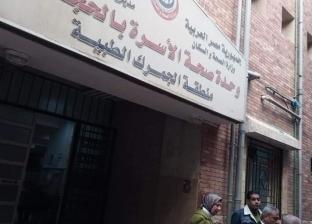 """""""جمرك الإسكندرية"""" يشن حملات تفتيشية على المستشفيات"""