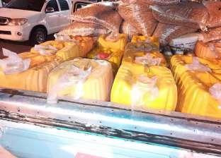 """ضبط 14 طن زيت طعام مجهول المصدر بمصنع """"غير مرخص"""" في كفر الشيخ"""