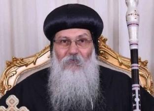 """دير أبو مقار يحيي الاثنين المقبل الذكرى الأولى لرحيل """"إبيفانيوس"""""""