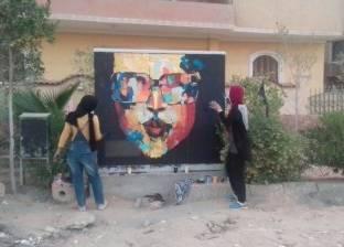 مبادرة من شباب كليات الفنون الجميلة لتجميل أكشاك وغرف محولات الكهرباء
