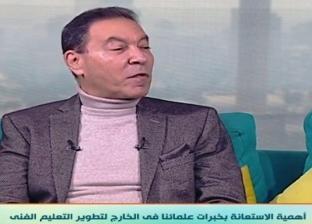 """هاني الناظر: هدف """"مصر تستطيع"""" الاستفادة من علماء مصر في الخارج"""