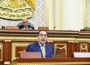 برنامج الحكومة: نقل الوزارات إلى العاصمة الإدارية الجديدة 2019