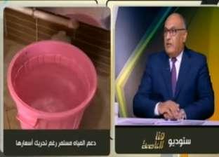 """بالفيديو  """"القابضة"""": المساكن العشوائية السبب في تغير لون المياه بفيصل"""