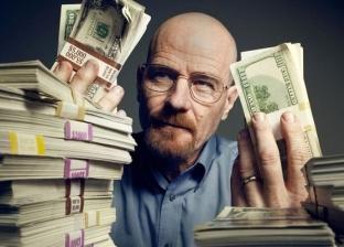 """دراسة توضح طريقة """"تسلب"""" بها أموال الأغنياء بكامل إرادتهم؟"""