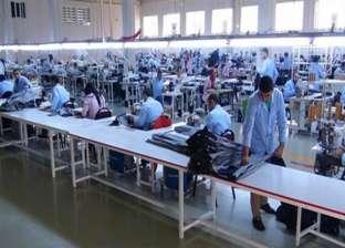 تسريح جماعي لعمال مصانع النسيج في تركيا بسبب الأزمة الاقتصادية