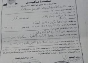 """""""طاهر"""" فقد قدمه اليمنى بسبب السرطان: """"محتاج طرف صناعي عشان أكمل حياتي"""""""