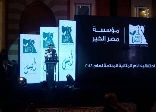 أبو المجد: قطاع السجون بالداخلية لا يألوا جهدا في حل أزمة الغارمين