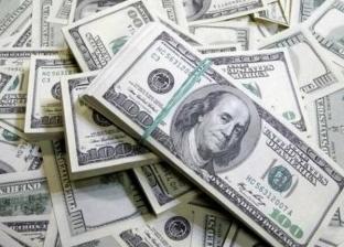 10 عملات حول العالم تنخفض أمام الدولار.. الورقة الخضراء بـ23 مليونا