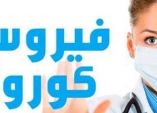 نشرة اخبار كورونا.. الفيروس يصل مصر