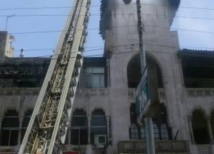 السيطرة على حريق في عقار بمصر الجديدة دون إصابات بشرية