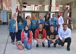 """""""اتحاد طلاب الصيدلة"""" ينظم فعاليات """"عاش يا كوتش"""" في أسيوط"""