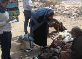 سقوط عصابة استغلال أطفال الشوارع في التسول بالجيزة