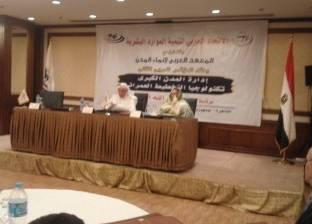 """رئيس """"إنماء المدن"""":اقترحت نقل العاصمة المصرية خارج القاهرة منذ 30 عاما"""