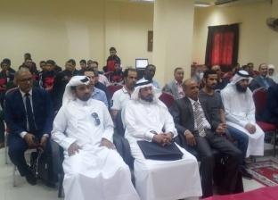"""وفود 11 دولة عربية تتفقد 3 أماكن تابعة لـ""""تضامن الإسكندرية"""""""