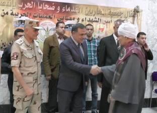 جمعية المحاربين القدماء تكرم أسر الشهداء بسوهاج