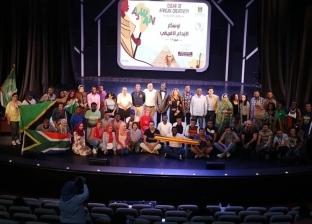 """مصريان في منافسات """"أوسكار الإبداع الأفريقي"""": عرفنا ثقافات شباب القارة"""