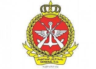 القوات المسلحة تنظم معرضا عالميا للصناعات العسكرية في ديسمبر المقبل