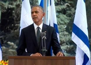 """باراك أوباما: جاهزون لنقل سلس للسلطة لـ""""ترامب"""""""