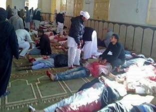 """سيدات فقدن عائلاتهن بمسجد الروضة: """"الحمد لله ومش عاوزين غير الأمان"""""""