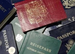 احرص على الابتسام في صورة جواز السفر