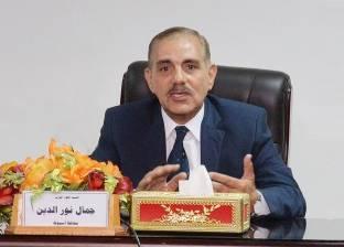 مناقصة عامة لإنشاء 8 مدارس وإحلال 5 بمحافظة أسيوط