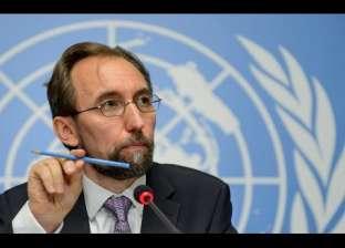 """زيد رعد الحسين يدعو """"زعيمة ميانمار"""" للاستقالة بسبب قمع الروهينجا"""