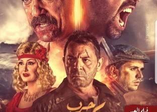 """""""حرب كرموز"""" يتصدر إيرادات موسم عيد الفطر لليوم الرابع على التوالي"""