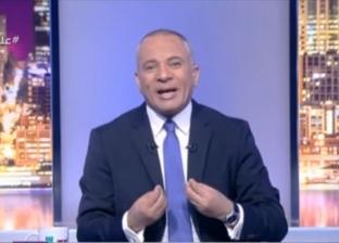 """أحمد موسى يكذب شائعة الفيديو المسرب لـ""""طائرة الرئيس"""""""