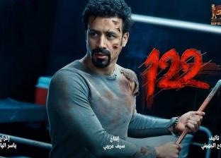 """أحمد داود: أجسد دور """"الخواجة"""" في """"ملايكة إبليس"""""""
