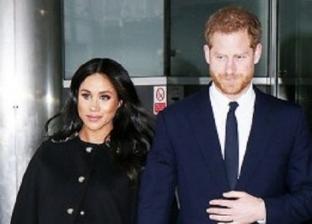 صور| الأمير هاري وميجان يقدمان العزاء لأهالي ضحايا هجوم نيوزيلندا