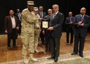 استعراض بطولات القوات المسلحة في ندوتها التثقيفية الـ13 بجامعة المنيا
