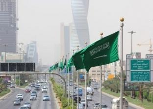"""بعد فرض غرامة على مخالفته.. ما هو """"الذوق العام"""" في السعودية؟"""