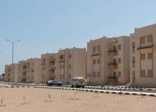 الأحد.. تسليم الوحدات السكنية بمشروع 156 وحدة بحي النور بشرم الشيخ