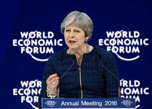 رئيسة الوزراء البريطانية تزور للصين لأول مرة الأربعاء المقبل