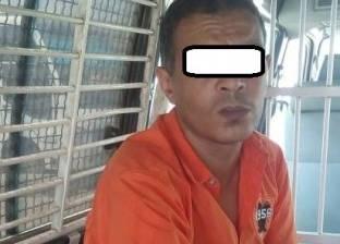 ضبط عاطل بتهمة سرقة ركاب المترو بمحطة عزبة النخل