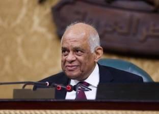 عبدالعال يؤجل مناقشة تعديل «الإجراءات الجنائية» لاستطلاع رأي القضاء