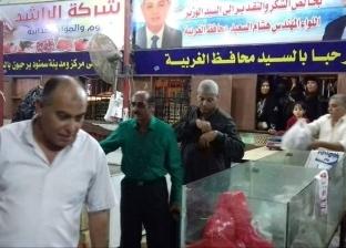 رئيس سمنود يشدد على انضباط الأسعار خلال تفقده منافذ السلع الغذائية