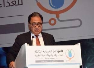 وزير الصحة: السياحة العلاجية ستجلب العملة الصعبة لمصر