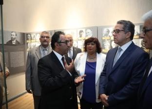"""افتتاح متحف ومركز """"إبداع نجيب محفوظ"""" بحي الأزهر"""