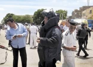 مدير أمن القاهرة يكلف ضباط المفرقعات بتمشيط المنشآت الحيوية