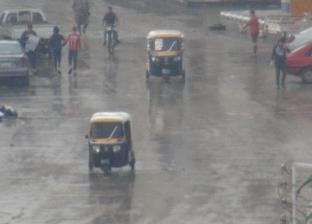 """""""الأرصاد"""": استمرار فرص سقوط الأمطار اليوم.. وشبورة ضبابية صباح الغد"""
