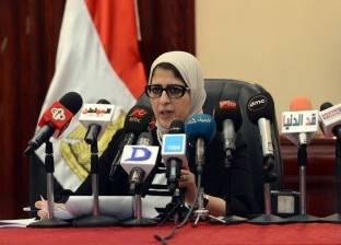 وزيرة الصحة: 57 ألف حاج ترددوا على مستشفيات السعودية من أصل 65 ألفا