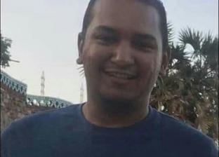 وصول جثمان الشهيد الرائد عمرو فريد إلى مطار أسوان الحربي