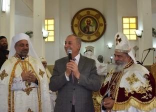 """""""كاثوليكية البحر الأحمر"""" تحتفل بقمصية الأب يوأنس أديب بحضور المحافظ"""