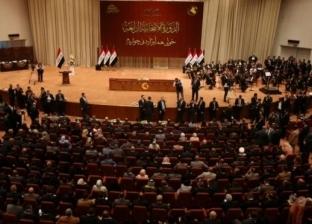 خلافات تؤجل التصويت على بقية وزراء الحكومة العراقية