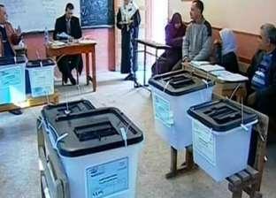 """""""الوطنية للانتخابات"""" تحدد مقار انتخابات مركز جرجا"""